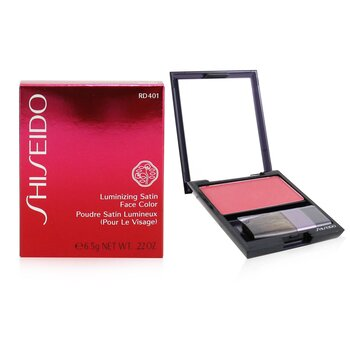 Shiseido Luminizing Satin Face Color - Color Rostro # RD401 Orchid