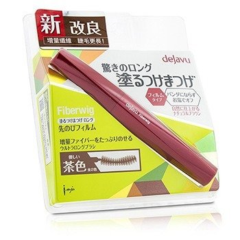 Dejavu Fiberwig Ultra Long Mascara - Natural Brown