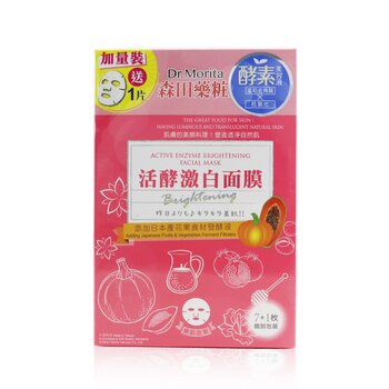 Active Enzyme Brightening Facial Mask